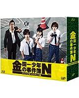 金田一少年の事件簿N(neo) ディレクターズカット版 Blu-ray BOX