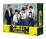 金田一少年の事件簿N(neo)ディレクターズカット版 Blu-r...[Blu-ray/ブルーレイ]