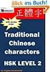 Traditional Chinese characters from H...