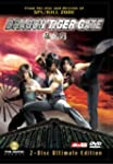 Dragon Tiger Gate [Blu-ray]