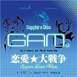 VitaminX キャラクターCD<br />「SAPPHIRE DISC」-GAM。-(風門寺悟郎&斑目瑞希)