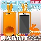 MEDIAS ES N-05D用: ウサギシリコンケース しっぽスタンド付 (取り外し可):  03 オレンジウサギ          ( メディアスES )