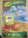 Crayola Giant Coloring Pages Spongebob Squarepants