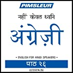 ESL Hindi Phase 1, Unit 26: Learn to Speak and Understand English as a Second Language with Pimsleur Language Programs |  Pimsleur