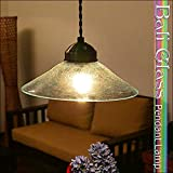 MANJA LAM-0412 アジアン照明 【送料無料】 バリガラス リゾートぺンダントランプ(吊り下げ照明)