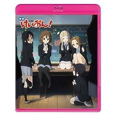 映画けいおん! (Blu-ray 初回限定版)
