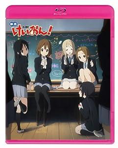 映画 けいおん!  (Blu-ray 初回限定版)