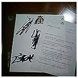 嵐 直筆サイン