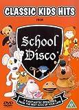 Cult Kids - School Disco [DVD]