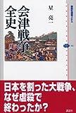 八重の桜 pre(1)