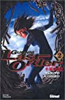 Gunnm Last Order, Tome 2 par Kishiro