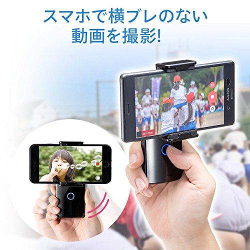 片手で撮影しやすい横ブレを防ぐiPhone用1軸スタビライザー