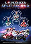 I Superbiker V: Split Second [DVD]