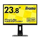 iiyama ディスプレイ モニター XB2481HSU-B1 23.8インチ/フルHD/ホワイトLED /HDMI端子付 ランキングお取り寄せ