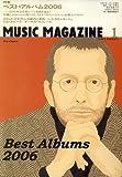 MUSIC MAGAZINE (ミュージックマガジン) 2007年 01月号 [雑誌]