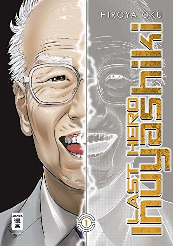 Last-Hero-Inuyashiki-01