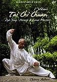 echange, troc Tai chi chuan, vol. 1