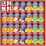 お中元【送料無料】カルピス ウェルチ ギフト(5種類28本入り)