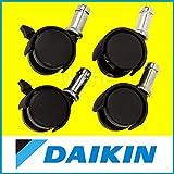 ダイキン(DAIKIN) 空気清浄機用 キャスター 【 KKS029A4 】 MCK70R / MCK55R / TCK70R / TCK55R / ACK70R / ACK55R など