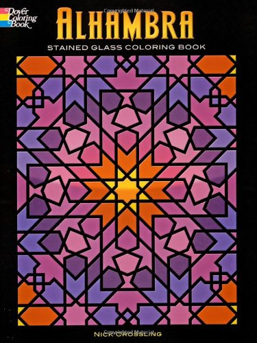 Alhambra Stained Glass Coloring Book Dover Design Stained ...