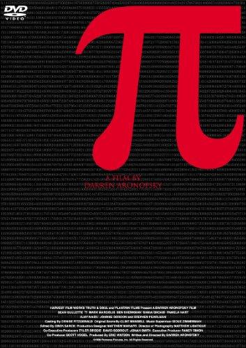 π [DVD]