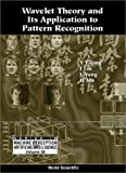 img - for Wavelet Theory and Its Application to Pa (Machine Perception & Artificial Intelligence) book / textbook / text book