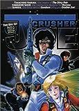 echange, troc Crusher Joe [Import USA Zone 1]