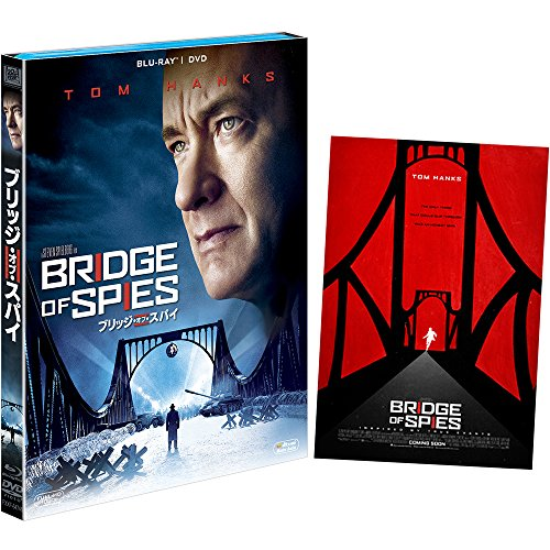 【Amazon.co.jp限定】ブリッジ・オブ・スパイ 2枚組ブルーレイ&DVD (A3サイズUSポスター付き)(初回生産限定) [Blu-ray]