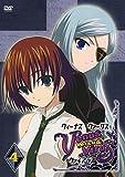Venus Versus Virus Vol.4 [DVD]