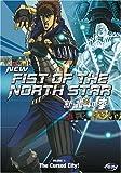 New Fist of the North Star (Vol. 1)