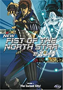 New Fist of the North Star: V.1 The Cursed City!
