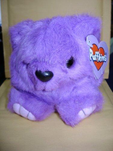 Puffkins Bean bag, NWT - Violet - Bear violet - 1
