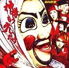 ���ͤ⤦��������(��������)(DVD��)()