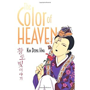 The Color of Heaven 3 (The Story of Life on the Golden Fields)