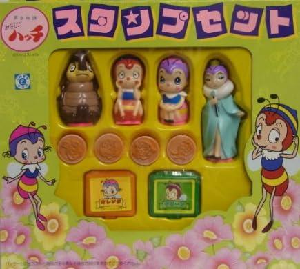 Pinocchio ピノチオ 昆虫物語 みなしごハッチ スタンプセット (ハッチ アーヤ ママ ビートン)
