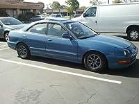 1995 Acura Integra:Main Image