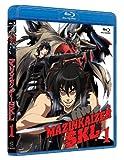 マジンカイザーSKL 1 [Blu-ray]