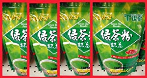 Wholesale 3 Packages Lot Tradition Pure Matcha Green Tea Powder 26.4 Oz Japan by ADhealthyway