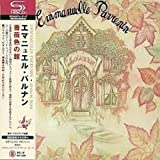 Maison Rose (Japanese Papersleeve)