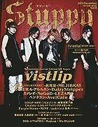 Stuppy Vol.8 (���ĥߥ�å�)(�߸ˤ��ꡣ)