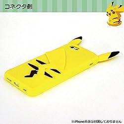 [iPhone6]ポケットモンスター(ピカチュウ)ダイカットシリコンケース【POKE-518A】