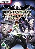 Phantasy Star Universe (DVD-ROM)