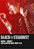 DAIGO☆IMPACT [DVD]