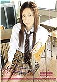 学園天国 05 [DVD]