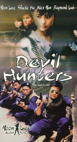 Devil Hunters [VHS]