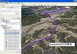 長時間 GPS 車両追跡 記録機 50-100時間程度 浮気調査 行動調査 営業車管理に