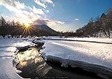 加治聖城のポスター 冬の光徳沼の朝 光 日本 栃木県 写真 風景 インテリア 耐水 パシャデリック P-A1-PS-KAJ-yafbsr