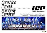Hello!Project 2016 SUMMER~Sunshine Parade~...[DVD]