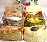 クリーム入りシフォンケーキ 6種12個セット 【ハンプティ・ダンプティ】 ランキングお取り寄せ