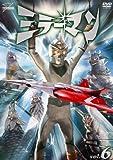 ミラーマン VOL.6[DVD]